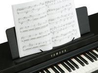 Yamaha Clavinova CLP625B Detailansicht Notenablage