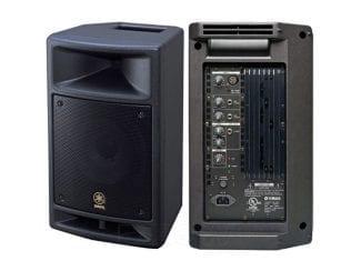 Yamaha MSR100 Aktiv Lautsprecher